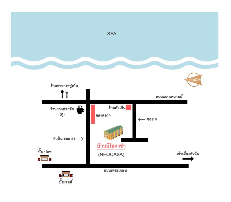 แผนที่ บ้านนีโอคาซ่า